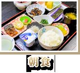 竹田市 モーニング 朝食