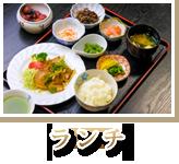 竹田市 ランチ 昼食