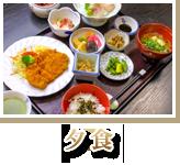 竹田市 ディナー 夕食